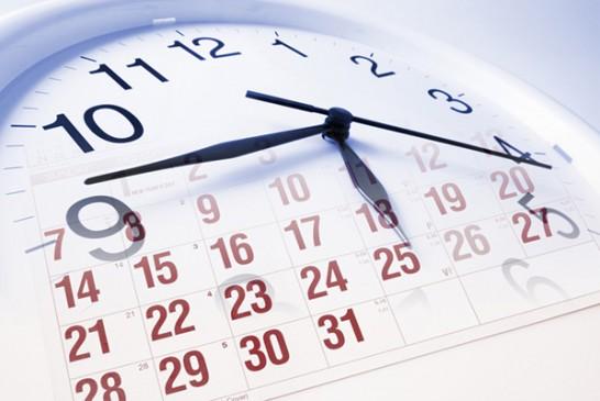 2017 оны хаврын тэргүүн сарын сар  шинийн баярын үеэр нийслэлийн худалдаа, үйлчилгээний газруудын ажиллах цагийн хуваарь
