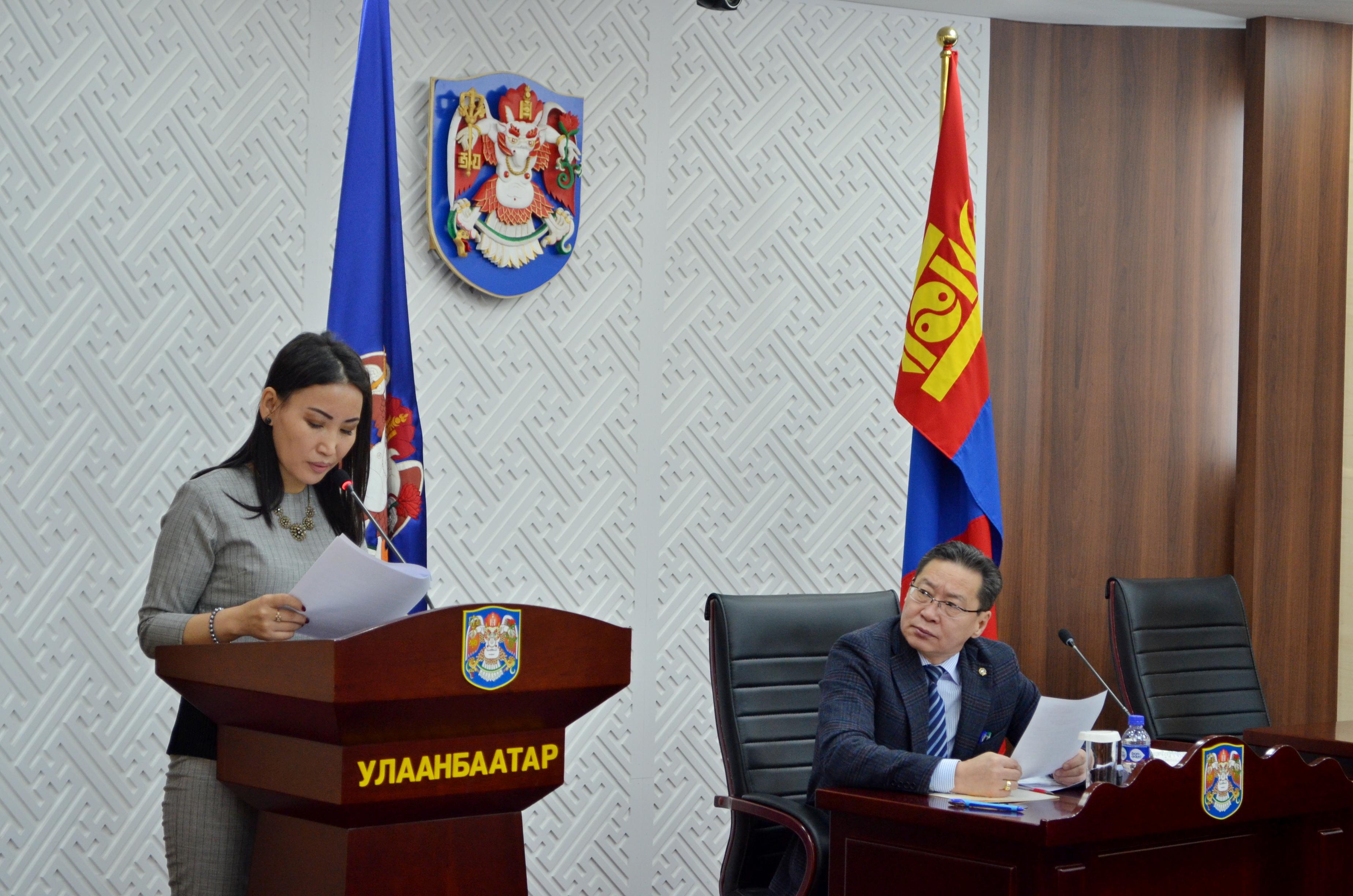 Улаанбаатар хотын Ерөнхий менежерийн 2019 оны 04 дүгээр сарын 12-ны өдрийн Шуурхай зөвлөгөөнөөр өгч буй үүрэг даалгавар