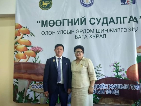 УБЗАА-ны Ногоон байгууламжийн бодлогын асуудал хариуцсан мэргэжилтэн доктор Ph.D Д.Сүхбат Монголын Үндэсний Шинжлэх Ухааны Академийн гишүүн, академич боллоо