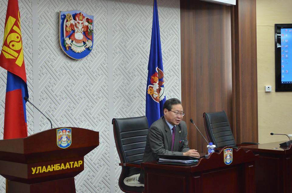 Улаанбаатар хотын Ерөнхий менежерийн 2020 оны 04 дүгээр сарын 24-ний өдрийн шуурхай зөвлөгөөнөөр өгч буй үүрэг даалгавар