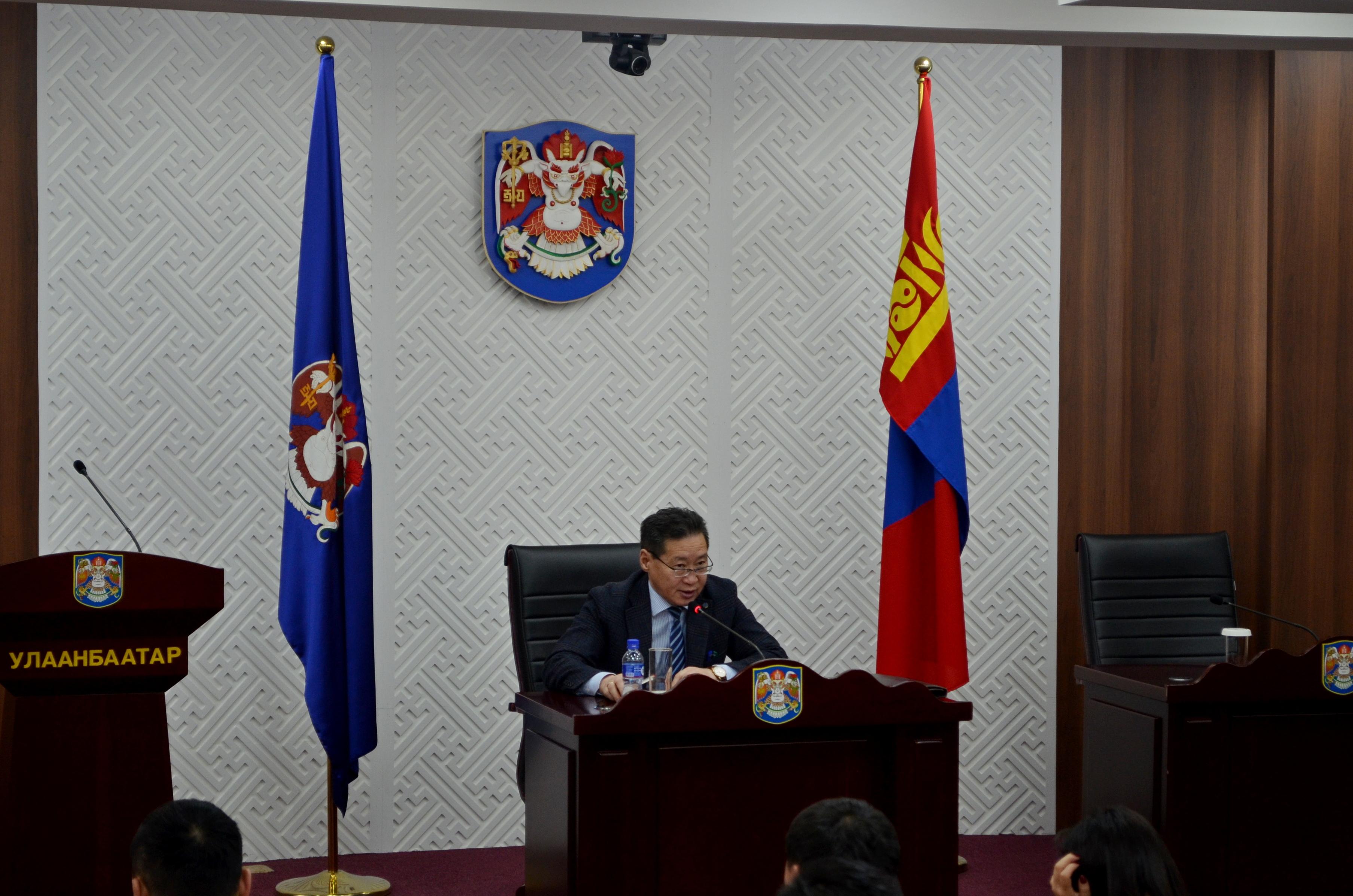 Улаанбаатар хотын Ерөнхий менежерийн 2019 оны 04-р сарын 23-ны өдрийн шуурхай зөвлөгөөнөөр өгч буй үүрэг даалгавар